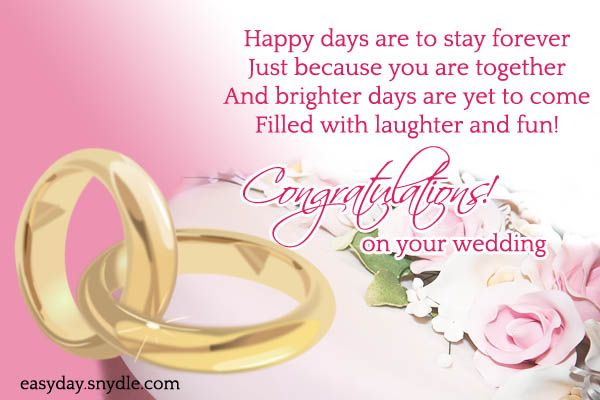 Top Wedding Wishes And Messages Easyday Marriage Congratulations Message Wedding Greetings Wedding Wishes Quotes