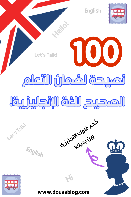 اللغة الانجليزية Let It Be Talk Travel