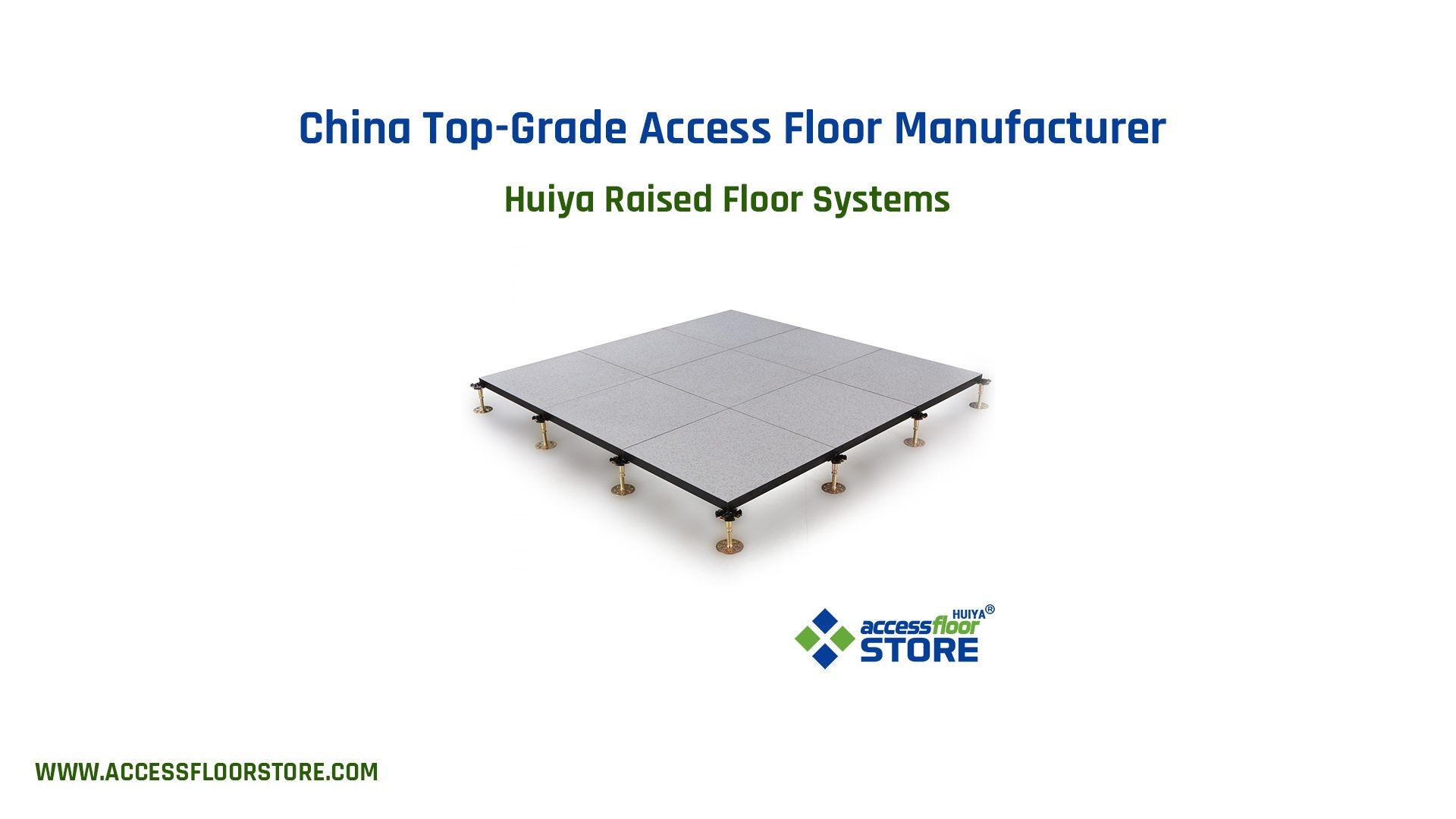 Huiya Raised Floor System Is The Ideal Flooring Solution For Data
