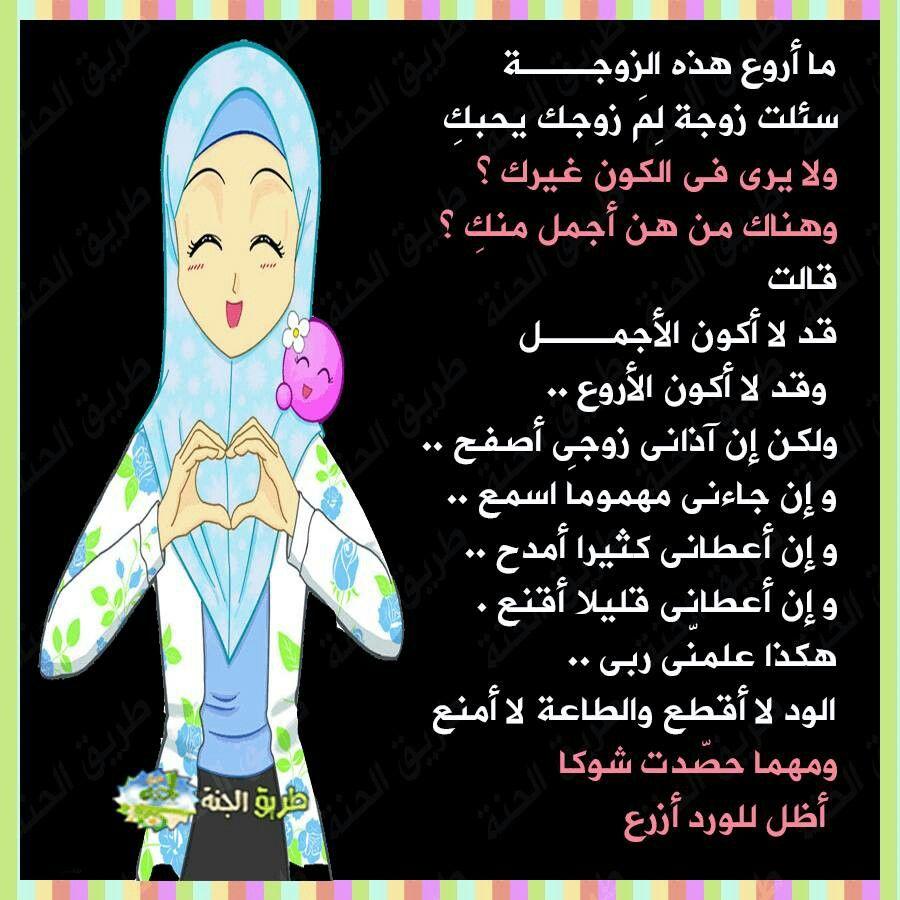 Pin By حسناء On الزواج المثالي Aurora Sleeping Beauty Disney Characters Sleeping Beauty