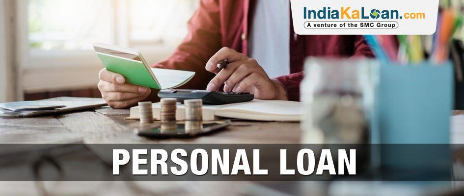 Instant Personal Loan Online Personal Loans Personal Loans Online Loan