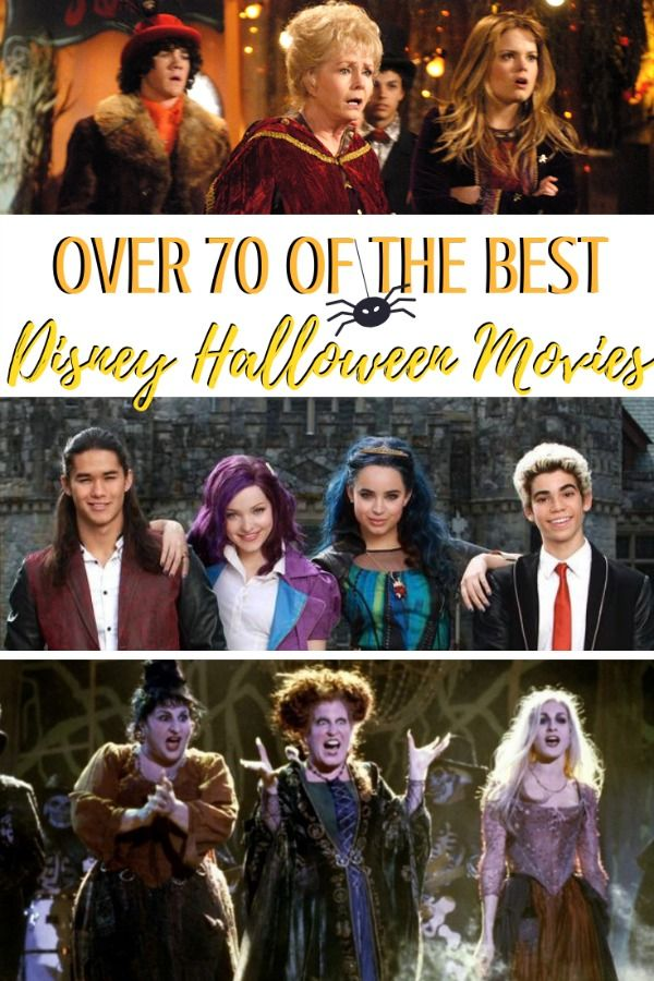 over 70 of the best disney halloween movies disney channel halloween