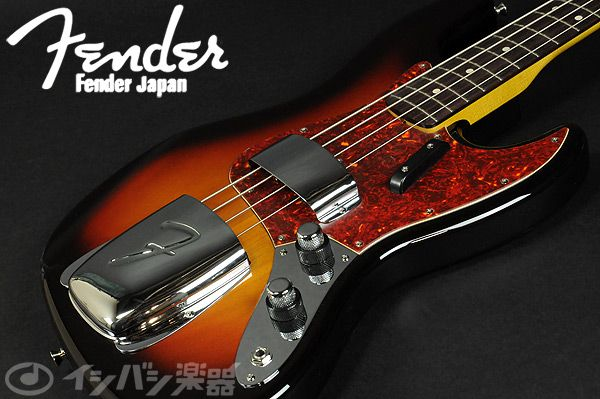 special 30th anniversary re issue - 600×399