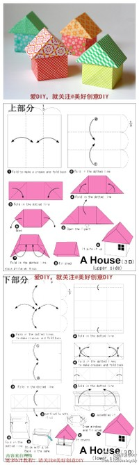 Lots of origami and other papercraft ideas on this site. There's a translate button at the top if the page opens in Chinese.