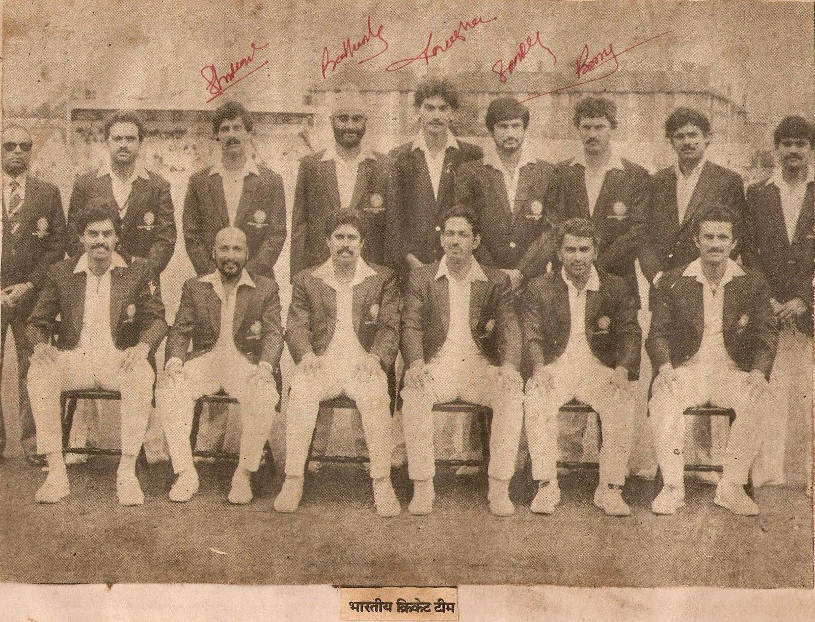 essay on history of indian cricket The history of cricket - read here about how cricket started, official laws of cricket, professional cricket matches, history of bat,world cup and more facts.
