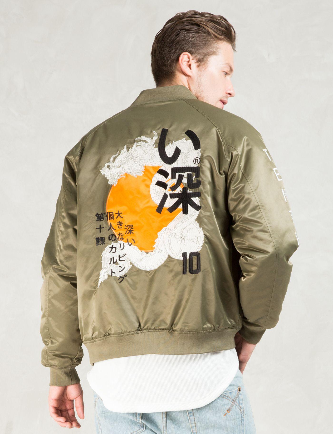 Green Wordlwide Souvenir Jacket Jackets, Denim jacket