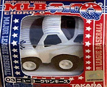 Choro Q Major League Baseball Series 1 New York Yankees Car Vehicle Mlb03 By Takara 12 95 Great Item Add To You Colle Play Vehicles Toys Games Games To Play