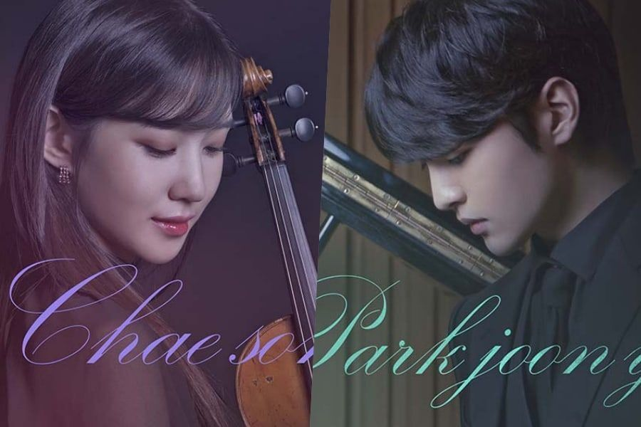 """SBS's Upcoming Drama """"Do You Like Brahms?"""" Shares More Insight Through Characters Posters"""