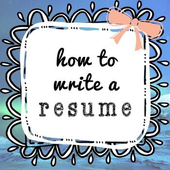 How to Write a Resume \ Cover Letter Classroom Lesson \ Worksheet - resume writing worksheet