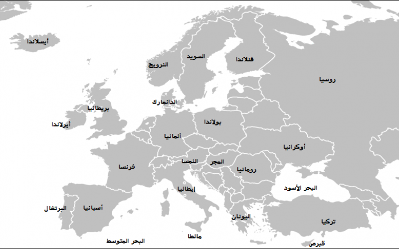 Image Result For خريطة اليونان بالعربي Decor Home Decor Decals Home Decor