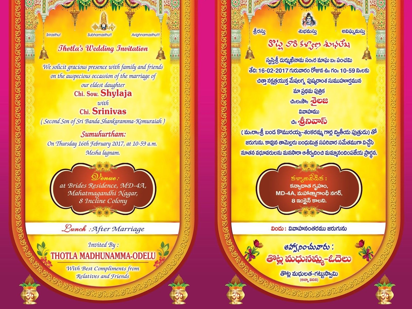 Invitation Templates Psd Free Download Inspirationa Indian Wedding Invitation Wedding Invitation Cards Engagement Invitation Template Hindu Wedding Invitations