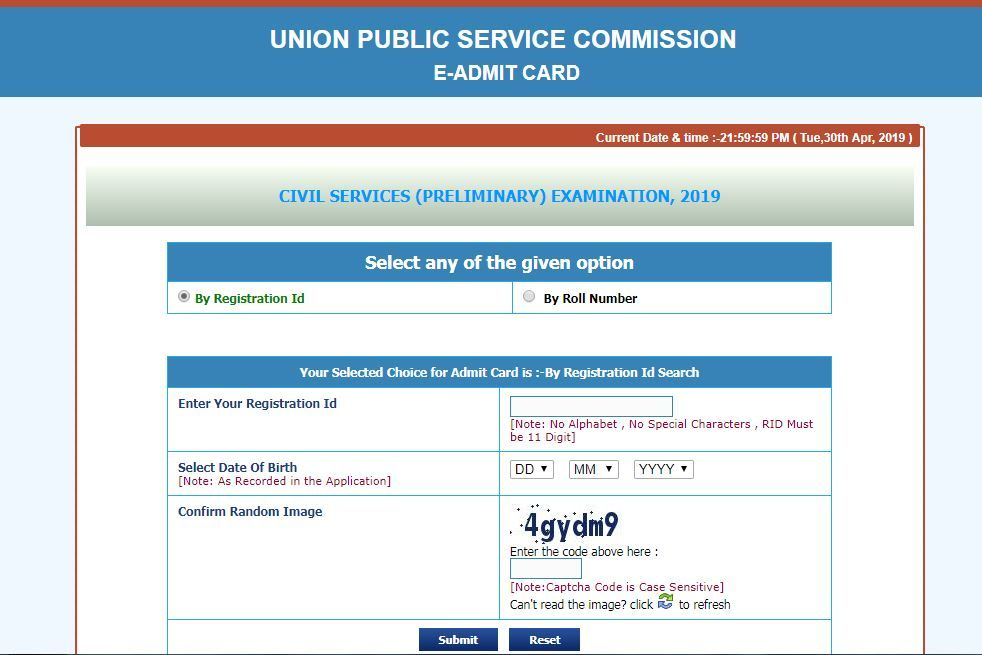 UPSC Civil Services (Prelims) Admit Card Released