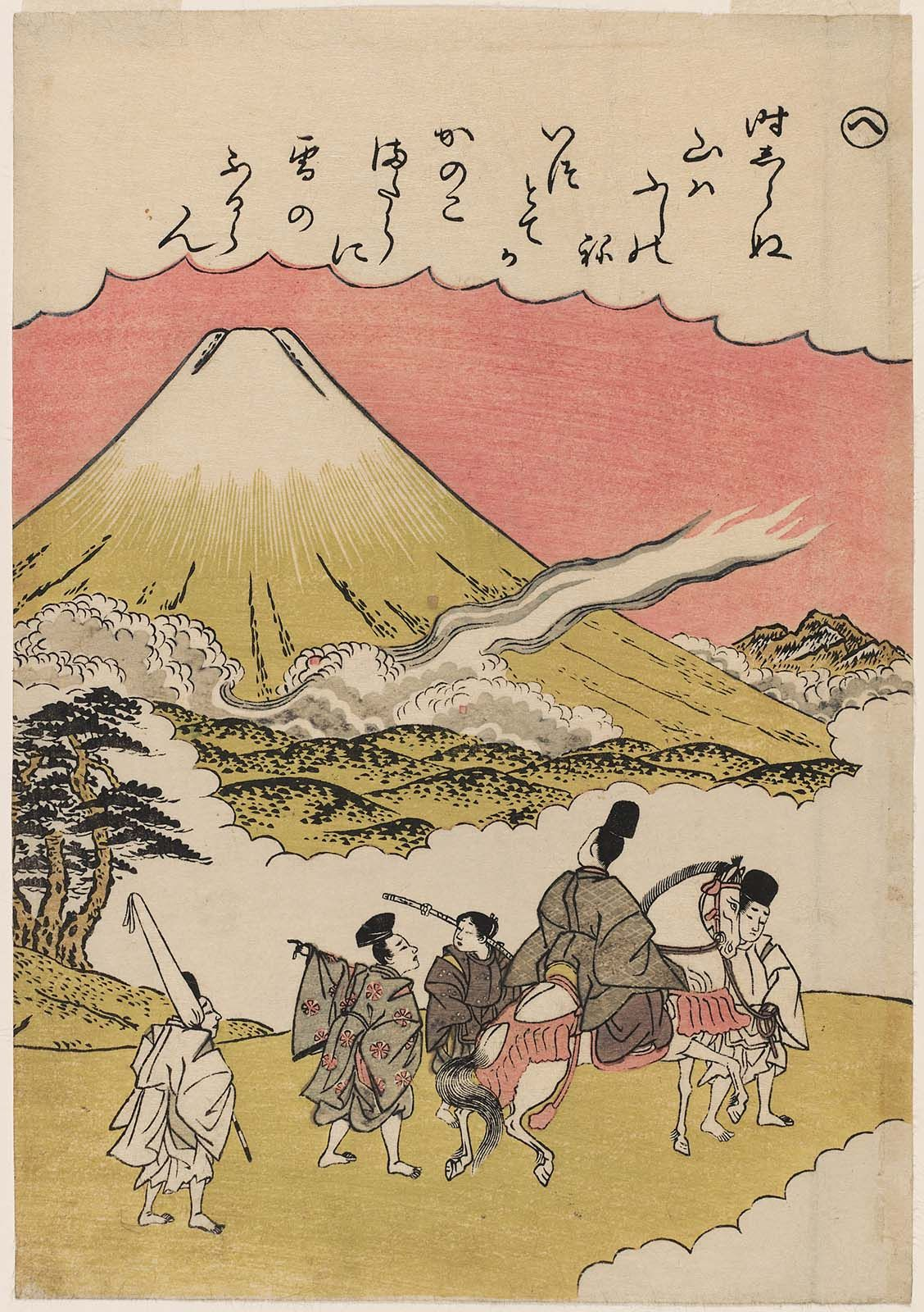 The Syllable He Passing Mount Fuji From The Series Tales Of Ise In Fashionable Brocade Prints Furyu Nishiki E Ise Monogatari 風流錦絵伊勢物語 Prints Art Prints Art