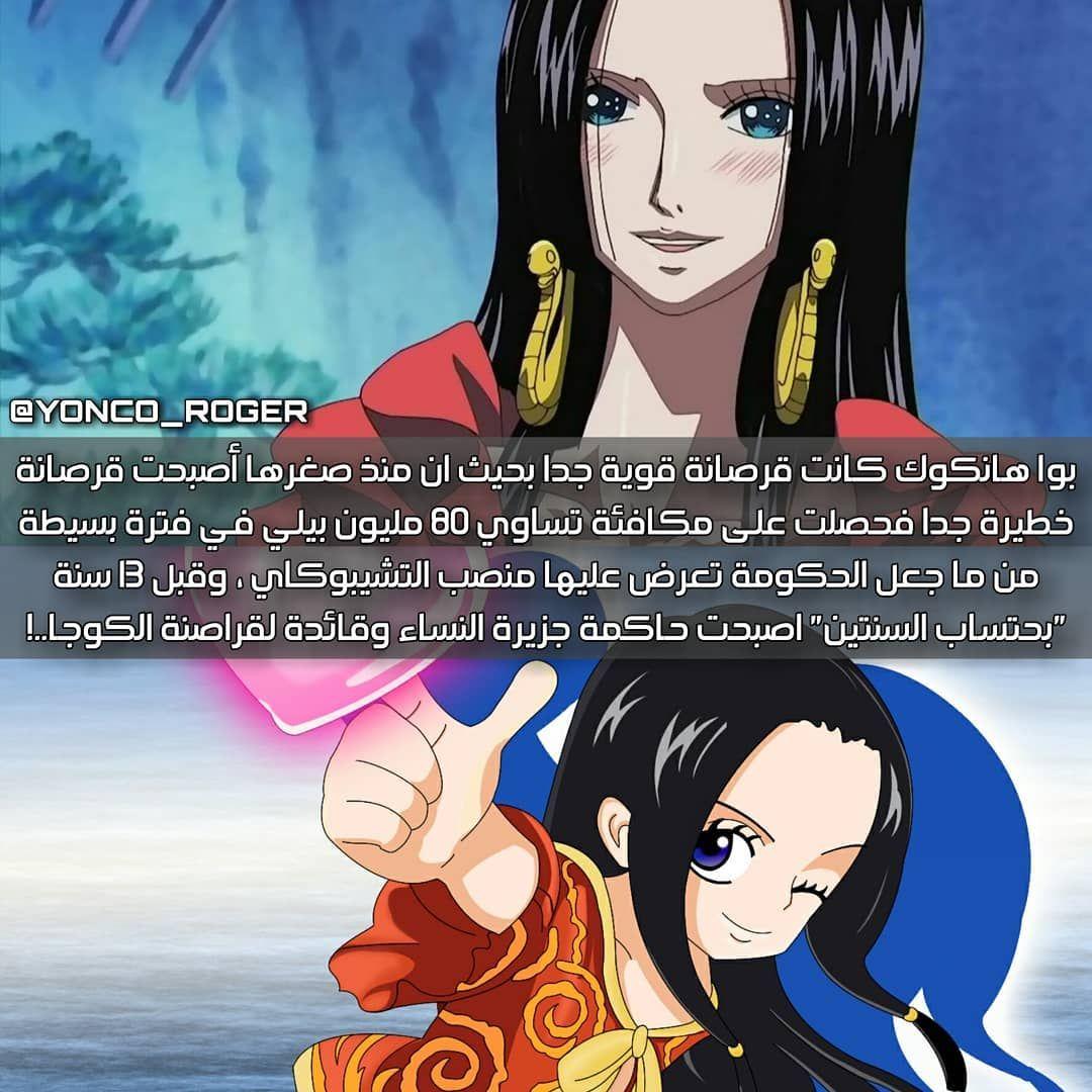 Pin By Katrin San On Anime Anime Lol Pandora Screenshot