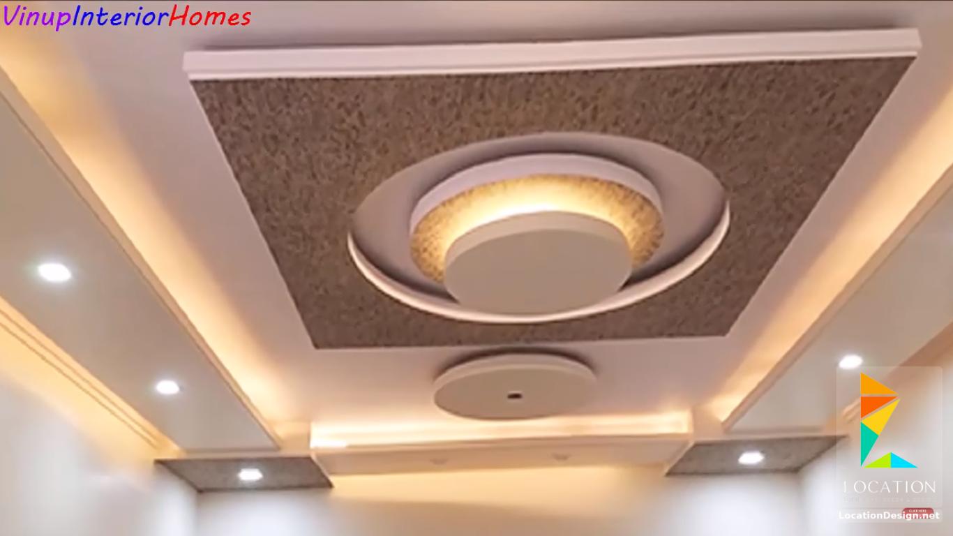 ديكورات جبس اسقف راقيه 2018 تصميمات جبسيه للشقق المودرن لوكشين ديزين نت Ceiling Design Ceiling Lights Design