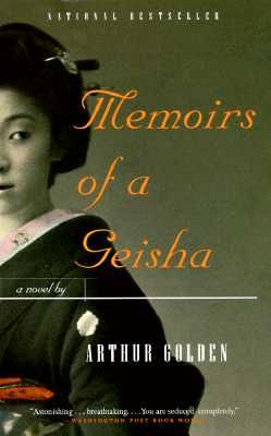 Tremendo libro, leido en Japón hace ya mucho tiempo.