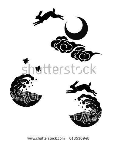 Image Result For Japanese Symbol For Cloud Japanese Pinterest