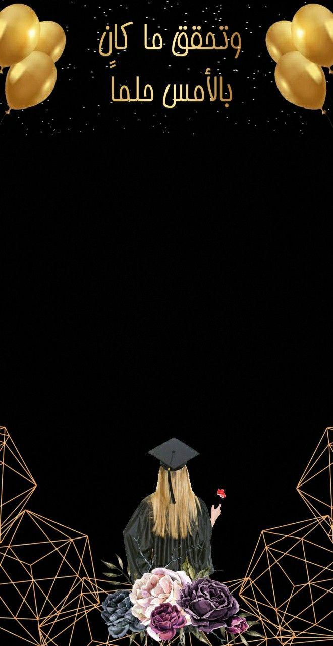 دددددددددد دعوة تخرج ات ظ د Graduation Wallpaper Graduation Girl Pink Background Images