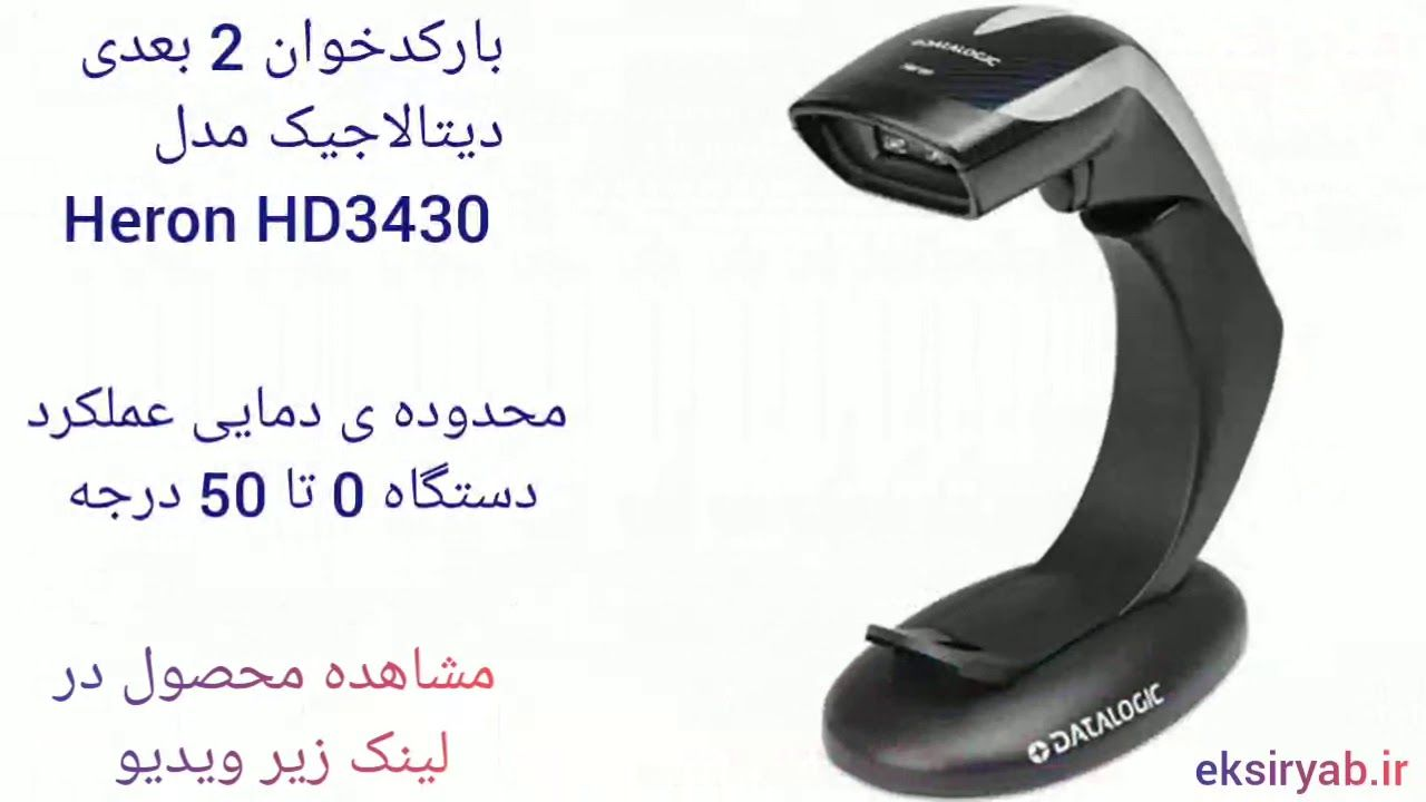 Pin By Eksiryab On Top10برترینها In 2021 Ergonomic Mouse Computer Mouse Electronic Products
