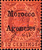 Morocco Agencies British Currency 1903 King Edward VII SG 18 Fine Mint Scott 21 Other Morocco Agencies Stamps HERE