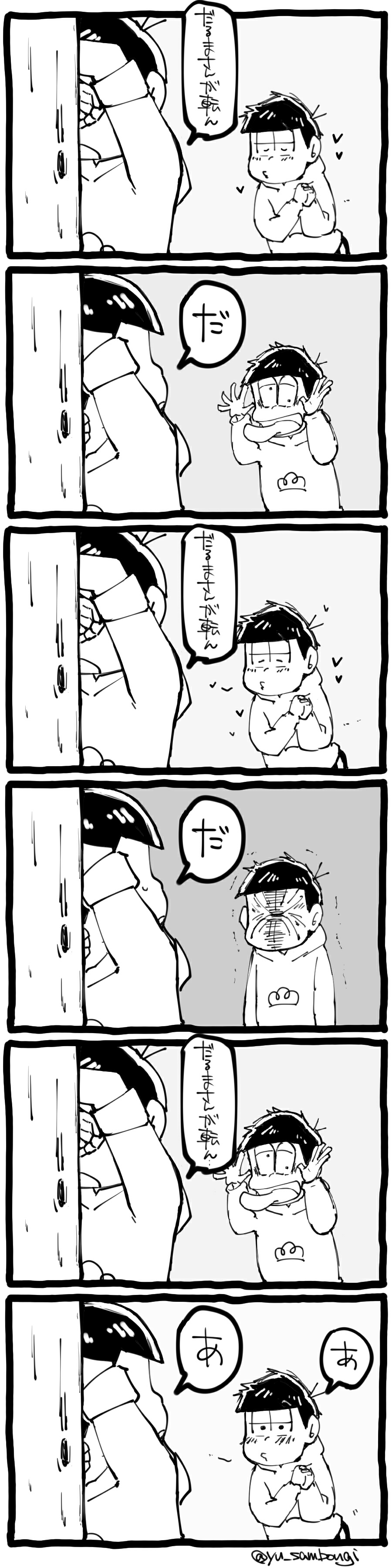 redlight doujinshi