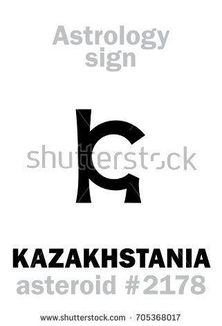 Astrology Alphabet: KAZAKHSTANIA, asteroid #2178