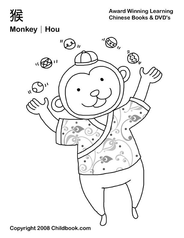 Chinese Zodiac Coloring Pages For All The Animals