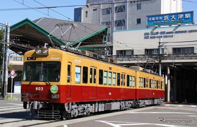 レスポンス 鉄道