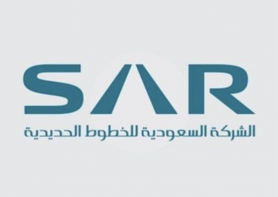 الشركة السعودية للخطوط الحديدية تعلن عن توفر وظائف بمسمى مراقب محطة صحيفة وظائف الإلكترونية Gaming Logos Nintendo Wii Logo Nintendo Wii