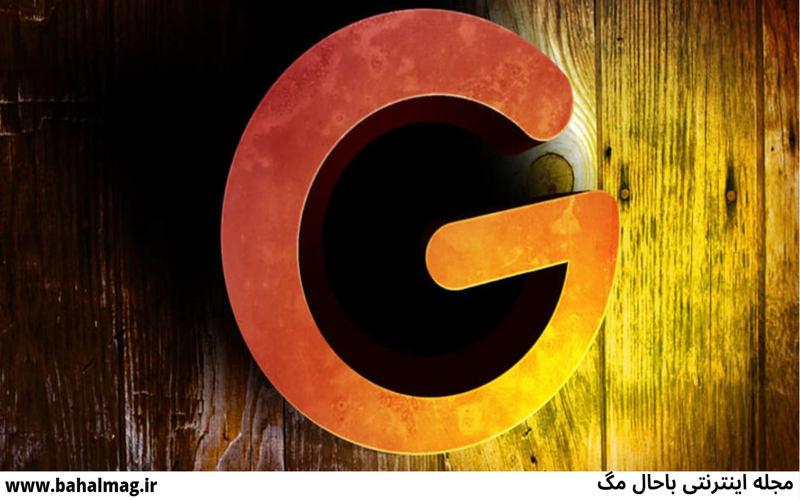عکس پروفایل حرف G تصاویر بسیار زیبا و خاص گلچین شده در این پست برای کسانی هست که حرف اول اسمشون G باشه Name Wallpaper Background Design Alphabet Photos