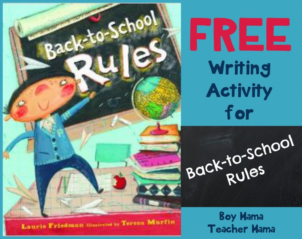 Teacher Mama Free Writing Activity For Back To School