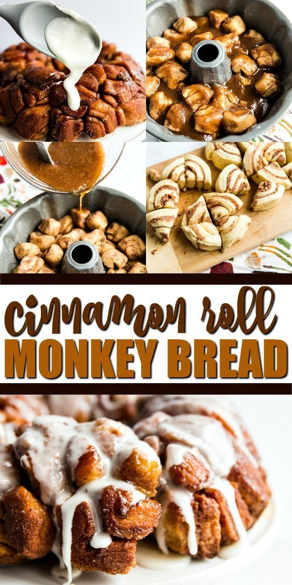 Cinnamon Roll Monkey Bread - JUST 5 EASY INGREDIENTS!