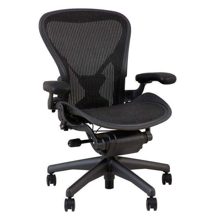 Genial Herman Miller Aeron Desk Chair   Diy Corner Desk Ideas