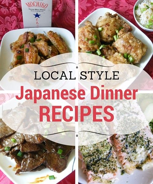 Delicious local style japanese dinner recipes get more local style delicious local style japanese dinner recipes get more local style recipes here forumfinder Images