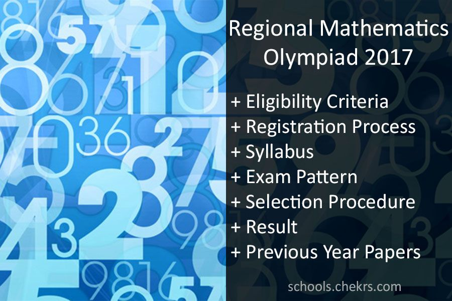 NMMS Rajasthan 2019 !!   chekrs com   Application form, Registration