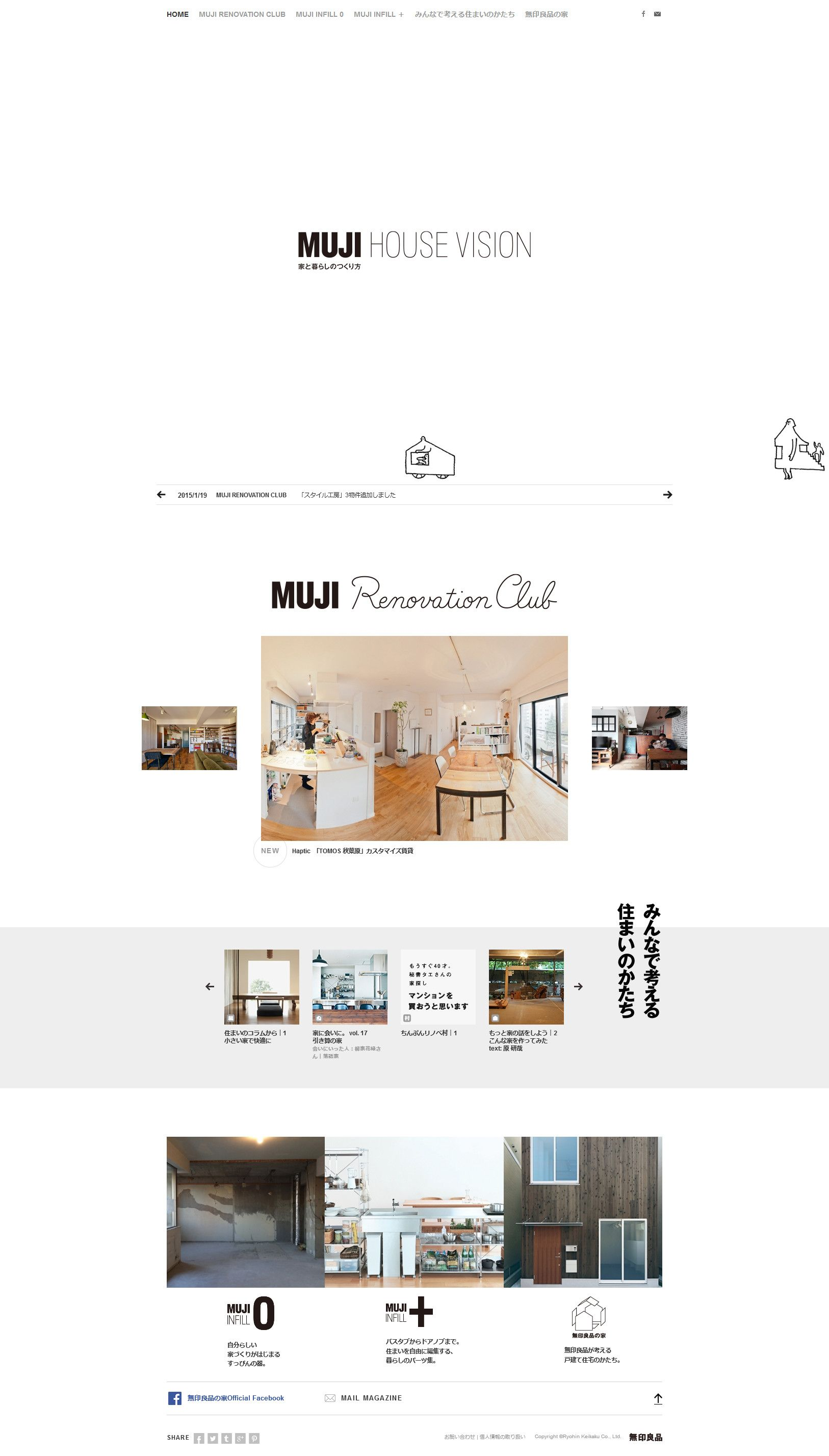 MUJI HOUSE VISION Website Pinterest Houses and Muji house