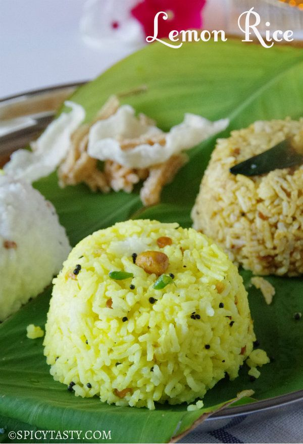 Lemon Rice Arroz con limón