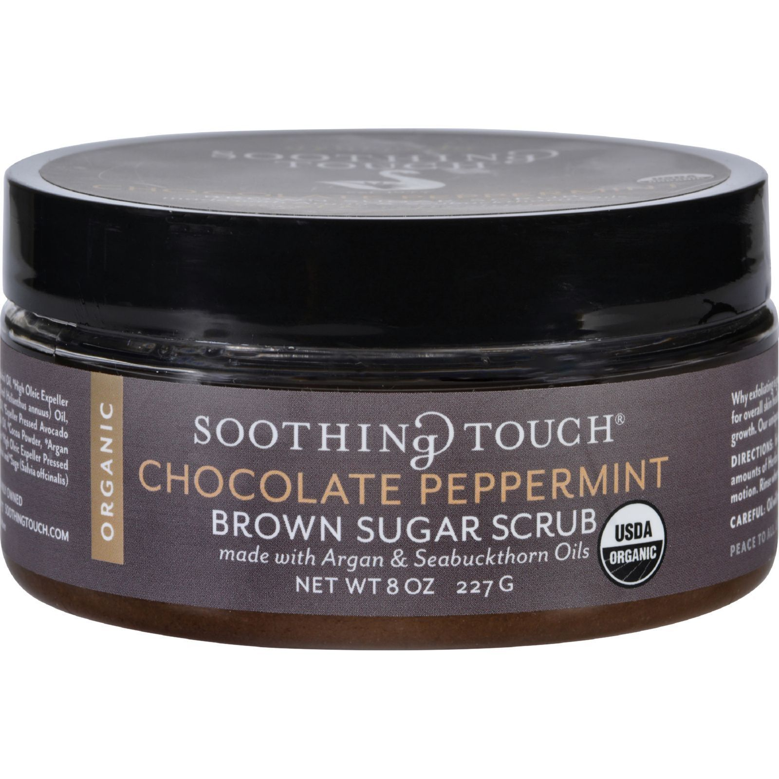 Soothing Touch Brown Sugar Scrub - Chocolate/Peppermint - 16 oz Alba Botanica Hawaiian Oil-Free Moisturizer, Refining Aloe & Green Tea 3 oz (Pack of 3)