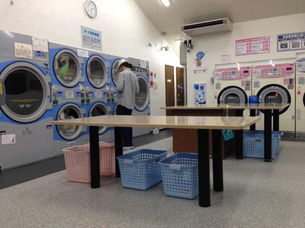 Coin Laundry In Japan With Images Coin Laundry Japan Laundry