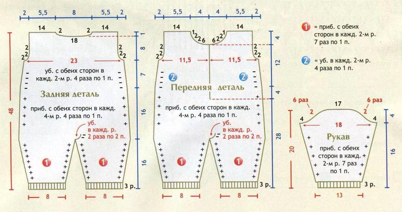 Схема вязания комбинезона для новорожденного фото 28