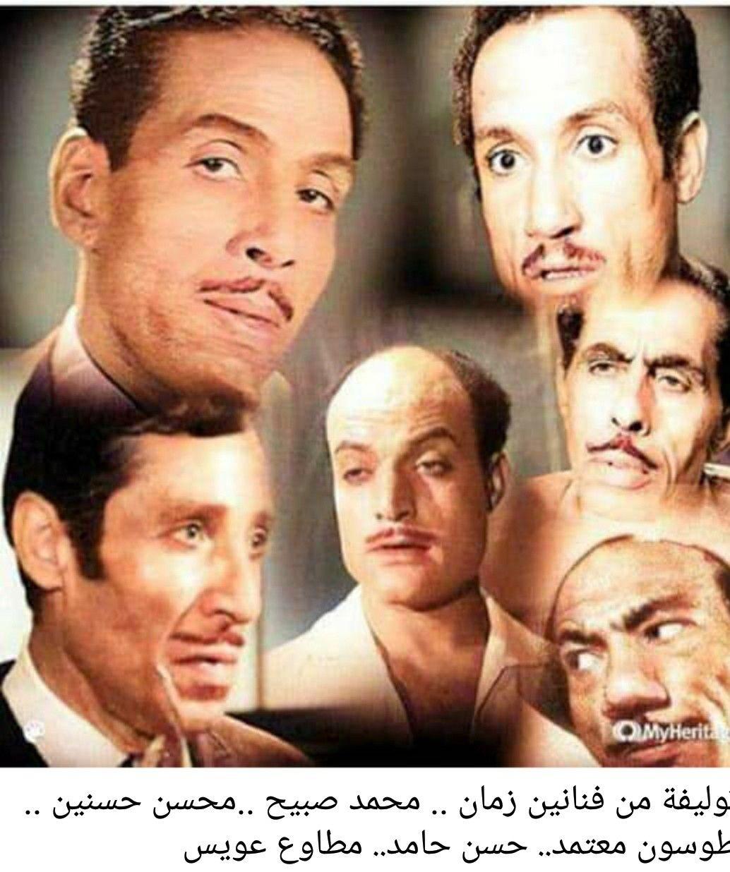 مجموعه من مشاهير الأدوار الثانويه Movie Posters Poster Movies