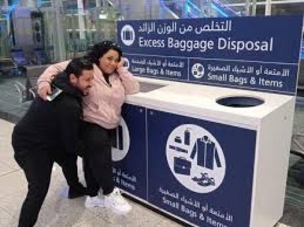 زوج شيماء سيف يسخر من زيادة وزنها بطريقة لافتة Excess Baggage Storage Chest Hold On