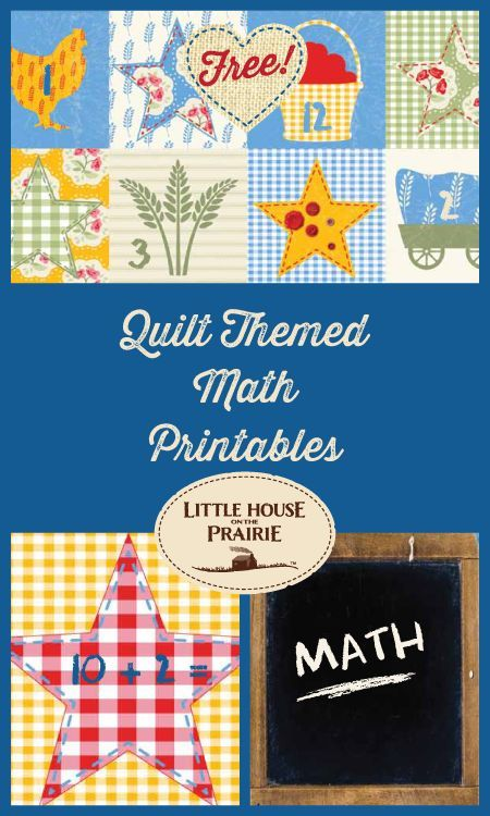 Make math a little more entertaining with these free quilt-themed ...