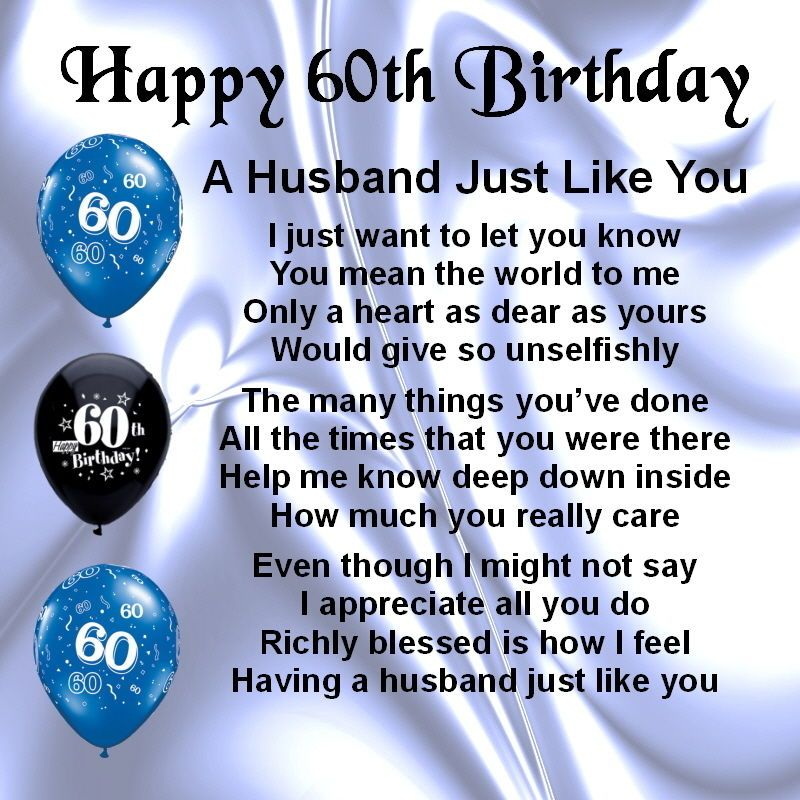 Pin On 60th Birthday