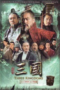 Phim Tân Tam Quốc Diễn Nghĩa | 2010