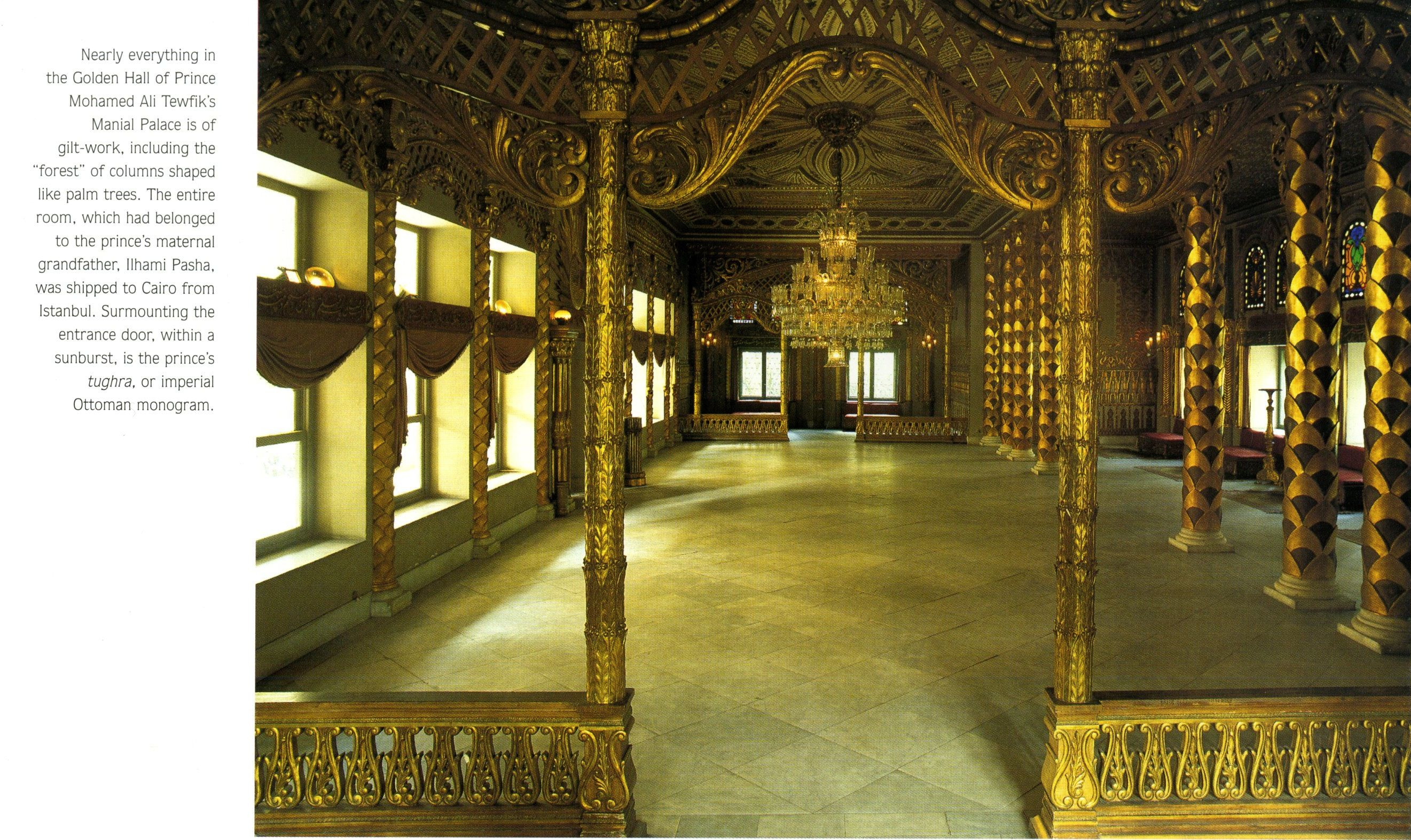 Golden Hall Of Prince Mohamed Ali Tewfik Manial Palace