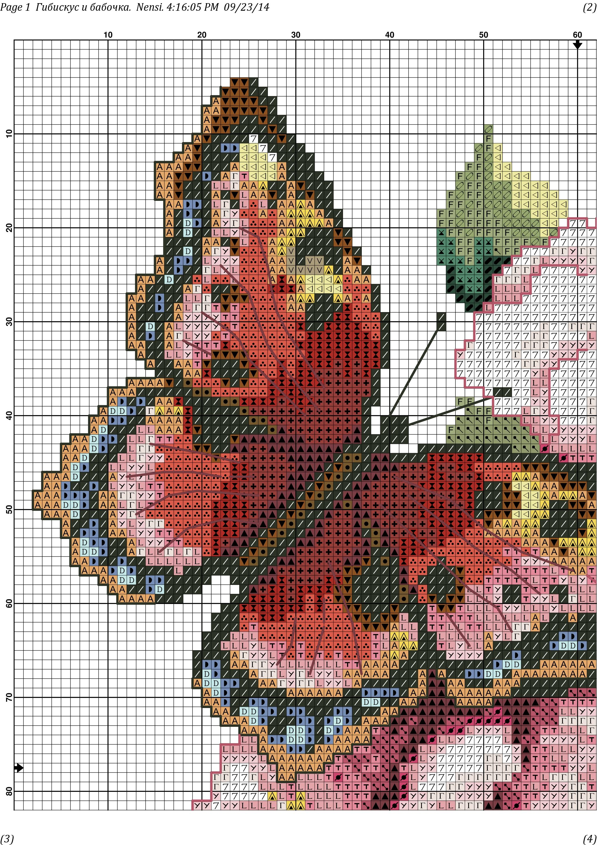 Zz-001 Pink Flower and butterfly 2