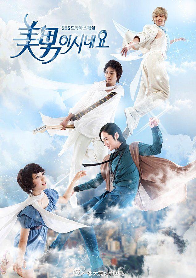 Kore Dizileri Tutkunlari Mutlaka Izlemeniz Gereken 40 Kore Dizisi Korean Drama Dramalar Film