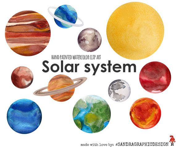 Solar System Clip Art Planets Clip Art Watercolor Clip Art Boys