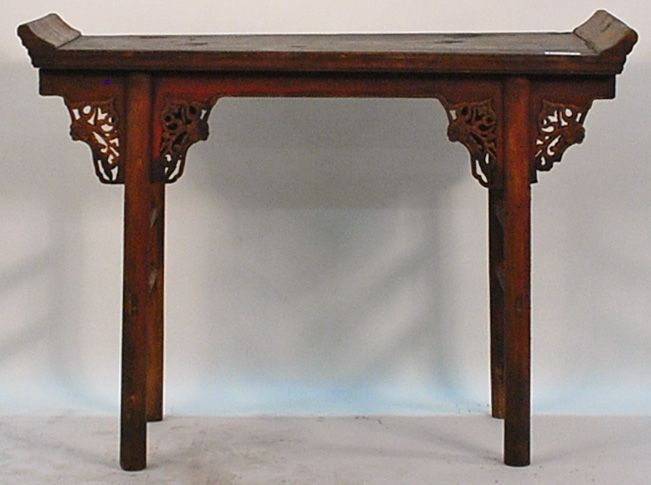 Antique Asian Furniture: Antique Chinese Small Altar Table with Everted  Flanges from Northern China - Antique Asian Furniture: Antique Chinese Small Altar Table With